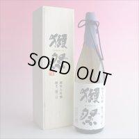 《送料無料》獺祭「木箱入り」磨き23 二割三分 1800ml 純米大吟醸