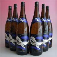 【送料無料・6本ケース】くじらのボトル 黒麹 1800mlX6本・大海酒造 芋焼酎 25度《ギフト対応不可》